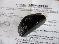 JDM OEM TOYOTA PRIUS ZVW40 PRIUS V ALPHA LEXUS HS Gear shift knob Leather JAPAN